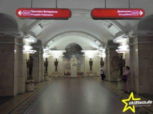 Ubahn Sankt Petersburg